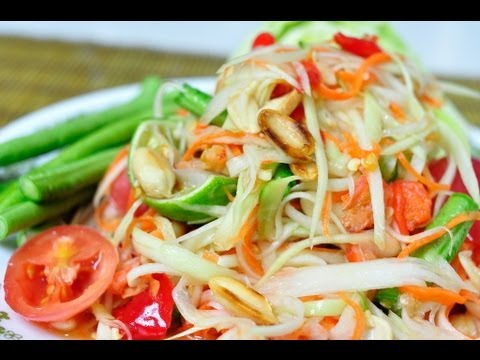 Thai Papaya Salad (Som Tum Thai)