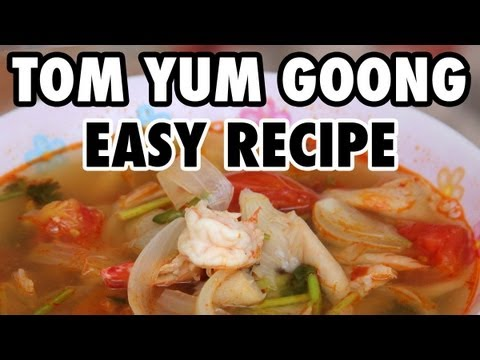 Thai Tom Yum Goong Soup Recipe